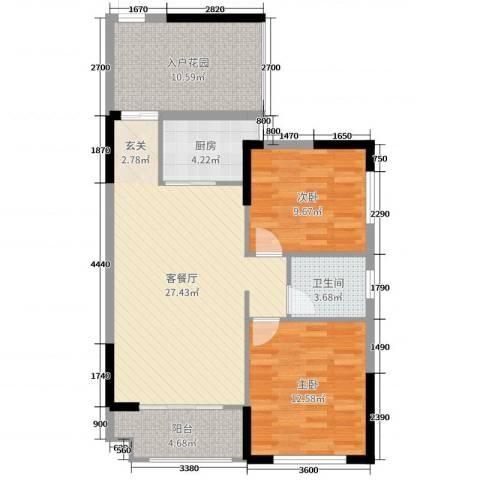紫鑫御湖湾2室2厅1卫1厨83.00㎡户型图