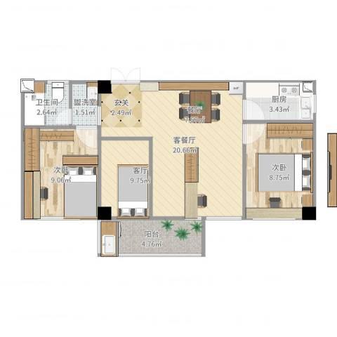 隆基怡苑2室4厅1卫1厨70.00㎡户型图