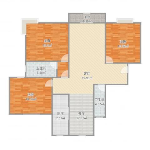 宝宸共和家园一街坊3室1厅2卫1厨158.00㎡户型图
