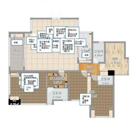 依云上城3室2厅6卫1厨229.00㎡户型图