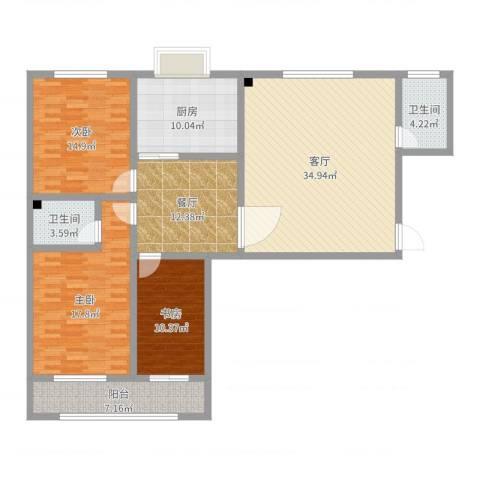 金泰花园3室2厅2卫1厨144.00㎡户型图