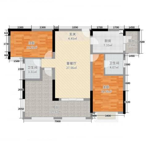 金地湖山大境2室2厅2卫1厨102.00㎡户型图