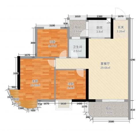 青春3室2厅1卫1厨98.00㎡户型图
