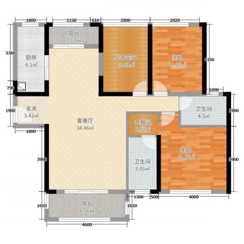 金地湖山大境2室2厅2卫1厨125.00㎡户型图
