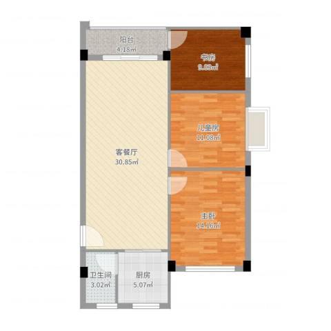 湖源居3室2厅1卫1厨97.00㎡户型图