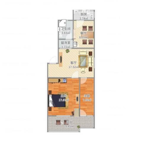 杨柳国际新城2室3厅1卫1厨86.00㎡户型图