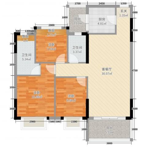 日华坊二期3室2厅2卫1厨103.00㎡户型图