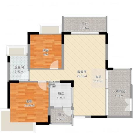 东方新城2室2厅1卫1厨95.00㎡户型图