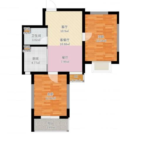 三元一村2室2厅1卫1厨71.00㎡户型图