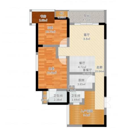 创泰大厦2室2厅2卫1厨88.00㎡户型图