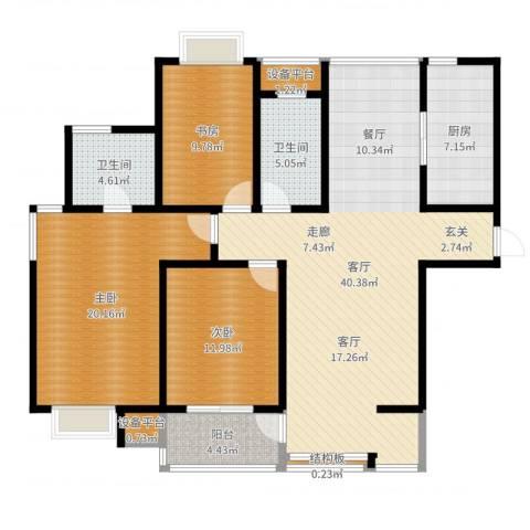置地新唯花园3室1厅2卫1厨132.00㎡户型图