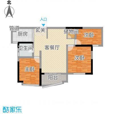 中央花园116.00㎡E3户型3室3厅1卫1厨