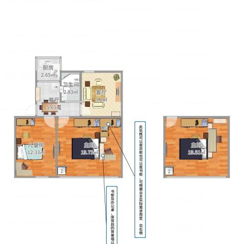 宝钢四村3室2厅1卫1厨90.00㎡户型图