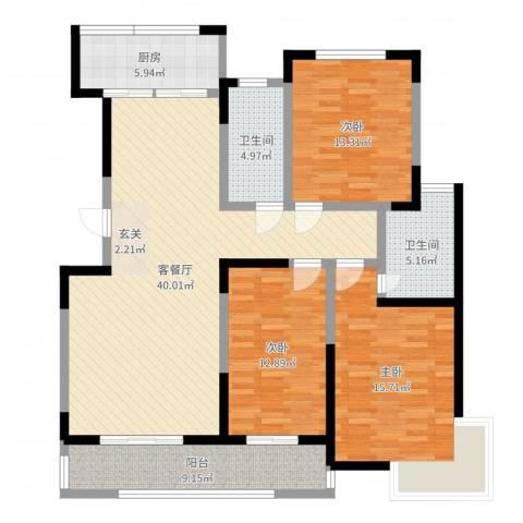 金水华都3室2厅2卫1厨134.00㎡户型图
