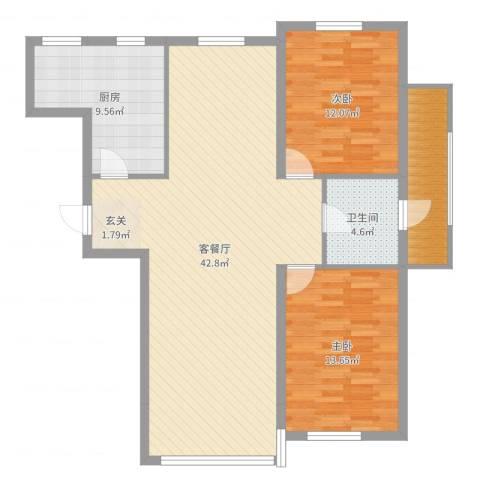 城市之星2室2厅1卫1厨110.00㎡户型图