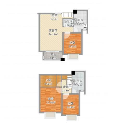 德汇公馆3室2厅2卫1厨82.91㎡户型图