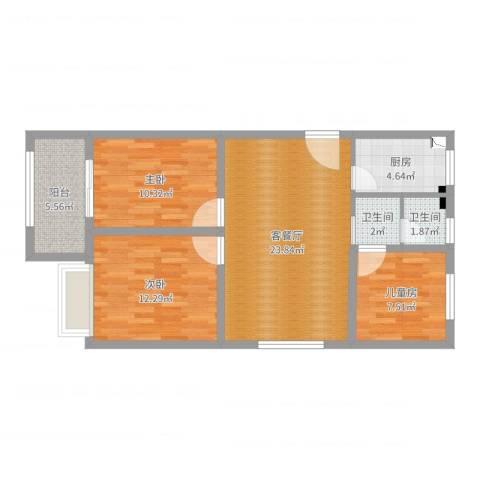 御园3室2厅2卫1厨85.00㎡户型图