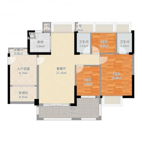 鑫月城3室2厅2卫1厨110.00㎡户型图