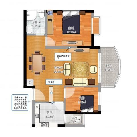 海天阳光花园2室2厅1卫1厨76.00㎡户型图