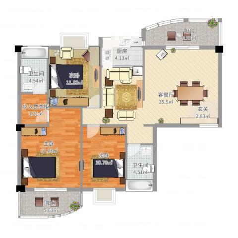 博学仕府3室2厅2卫1厨145.00㎡户型图