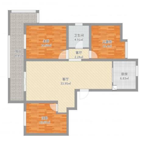 观澜云庭3室2厅1卫1厨126.00㎡户型图