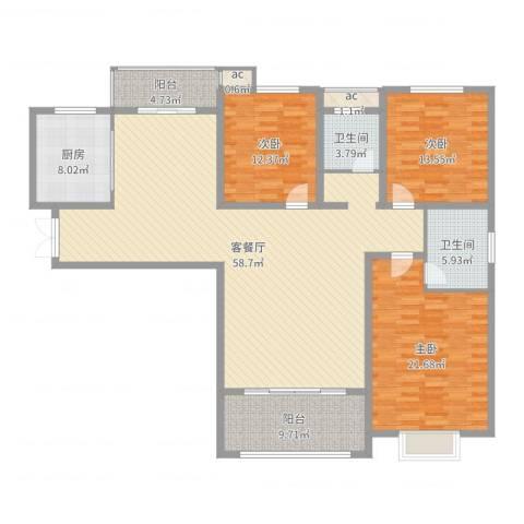 港岛玫瑰园3室2厅2卫1厨175.00㎡户型图