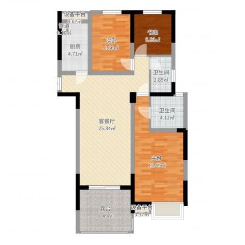 国耀花半里3室2厅2卫1厨97.00㎡户型图
