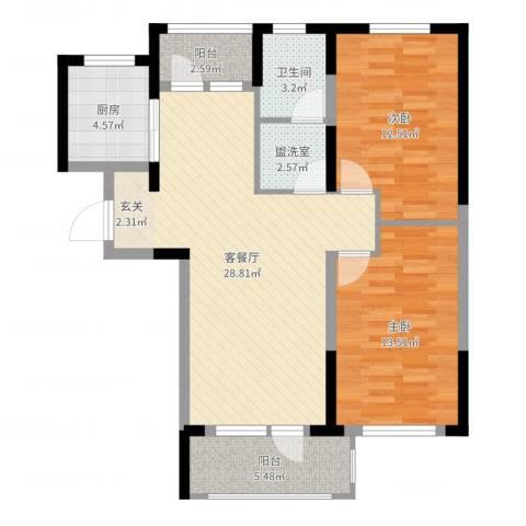 红星海岚谷2室2厅1卫1厨92.00㎡户型图