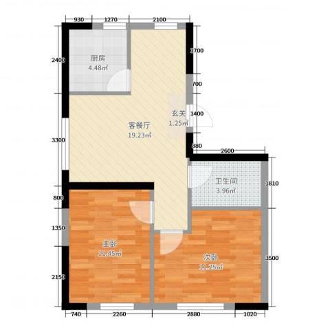 锦城邻里2室2厅1卫1厨78.00㎡户型图