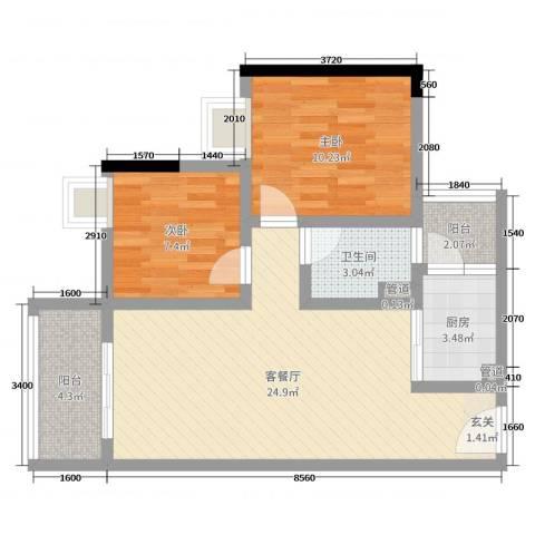 金田花园花域2室2厅1卫1厨75.00㎡户型图