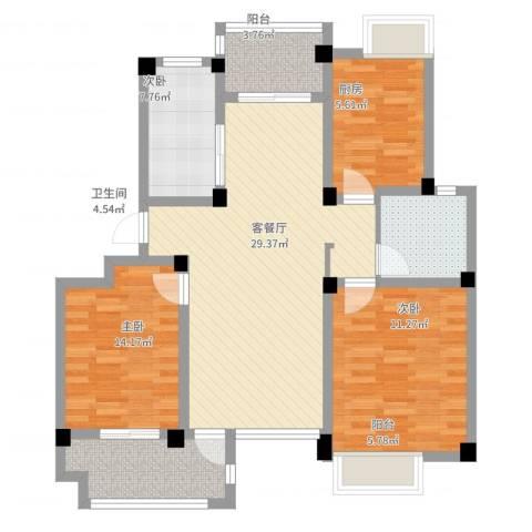 清城美墅3室2厅1卫1厨103.00㎡户型图