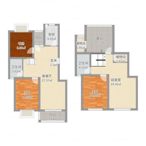 宝林春天苑申江远景3室2厅2卫1厨146.00㎡户型图