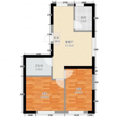 锦城邻里2室2厅1卫1厨72.00㎡户型图