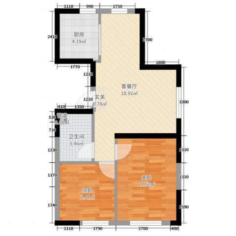 锦城邻里2室2厅1卫1厨73.00㎡户型图