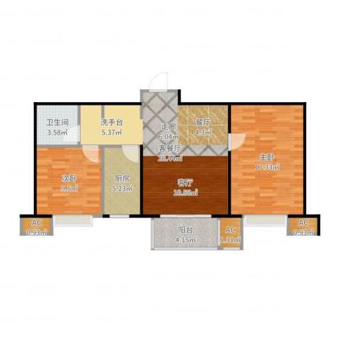 瑞都公园世家2室2厅1卫1厨87.00㎡户型图