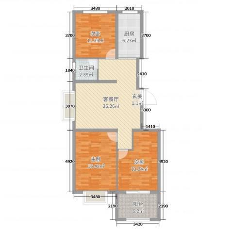 奥林星城五期3室2厅1卫1厨103.00㎡户型图