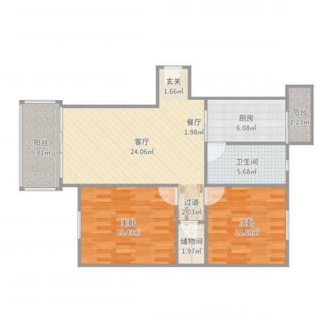 恒大华城长清苑2室1厅1卫1厨88.00㎡户型图