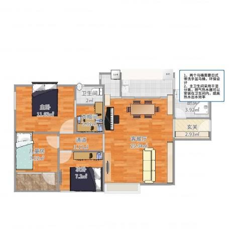 新新家园3室2厅1卫1厨95.00㎡户型图