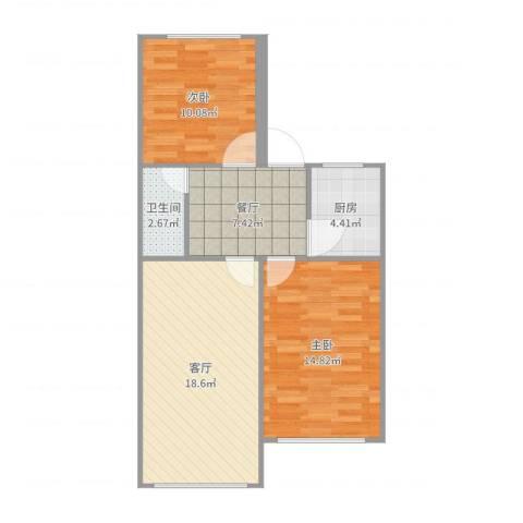 海滨花园2室2厅1卫1厨70.00㎡户型图
