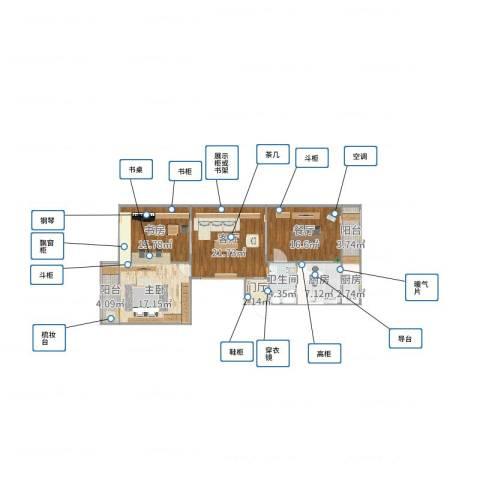未居祥西里2室2厅1卫2厨119.00㎡户型图
