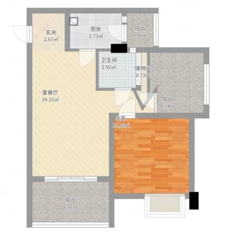 中国水电海赋外滩1室2厅1卫1厨69.50㎡户型图