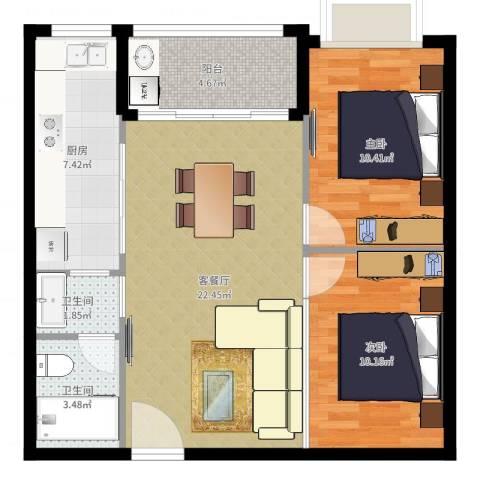 荟锦2室2厅2卫1厨76.00㎡户型图