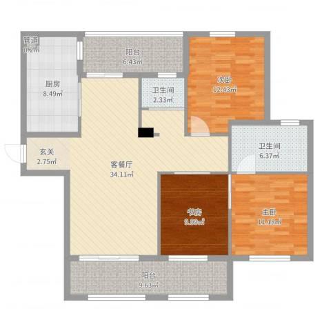 东方新天地3室2厅2卫1厨126.00㎡户型图