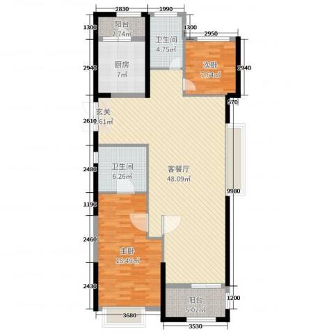 开投置业公元世家2室2厅2卫1厨125.00㎡户型图
