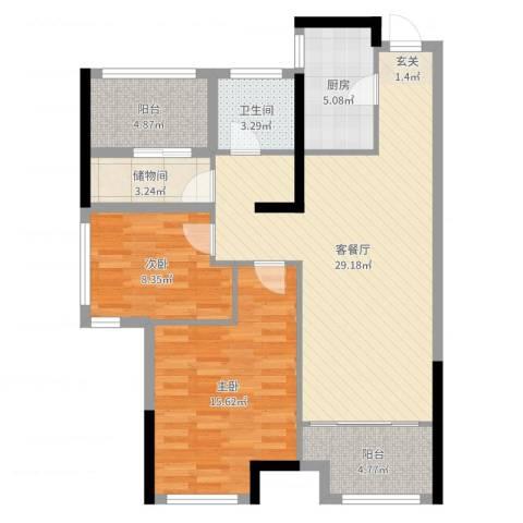 新城国际花都2室2厅1卫1厨93.00㎡户型图