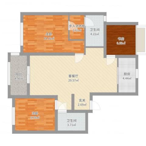绿城玫瑰园3室2厅2卫1厨100.00㎡户型图