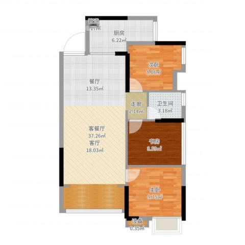 湘域中央花园3室2厅1卫1厨92.00㎡户型图