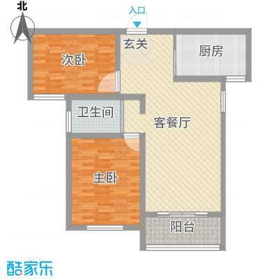 中央花园93.00㎡15#标准层户型2室2厅1卫1厨