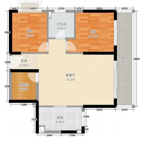 东莞时代华庭2室2厅1卫1厨98.00㎡户型图