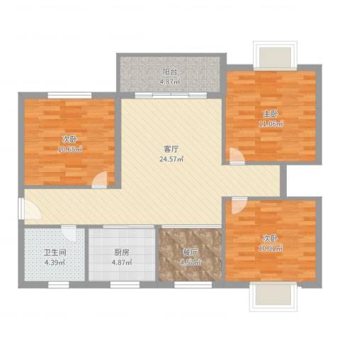 锦隆花园二期3室2厅1卫1厨94.00㎡户型图